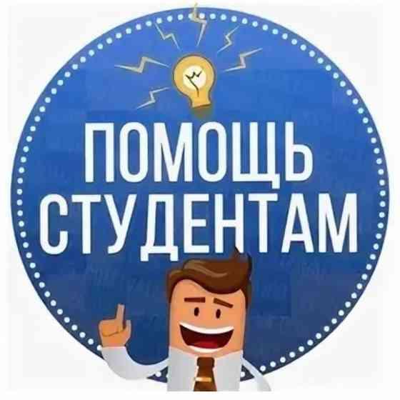 Поможем написать отчет по практике в Перми Пермь